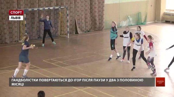 Львівська «Галичанка» у перших іграх року зустрінеться з головними опонентками