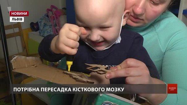 Для порятунку 4-річного хлопчика за місяць потрібно зібрати 5 млн грн