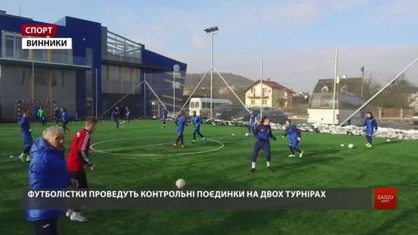 Гравчині «Львів-Янтарочки» вийшли з відпустки і готуються до дуелі з чемпіонками України