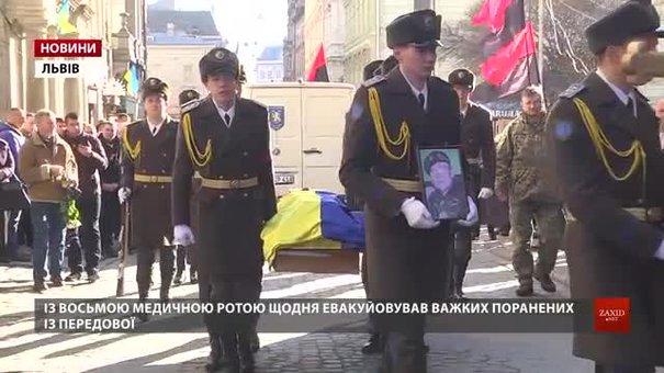 На Личакові поховали бійця, який загинув на сході України