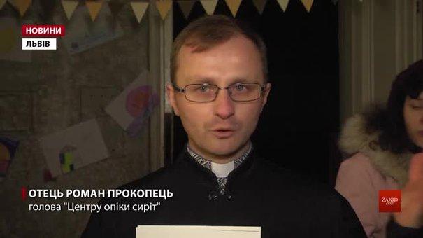 У Львові презентували концепцію Дому милосердя святого Миколая