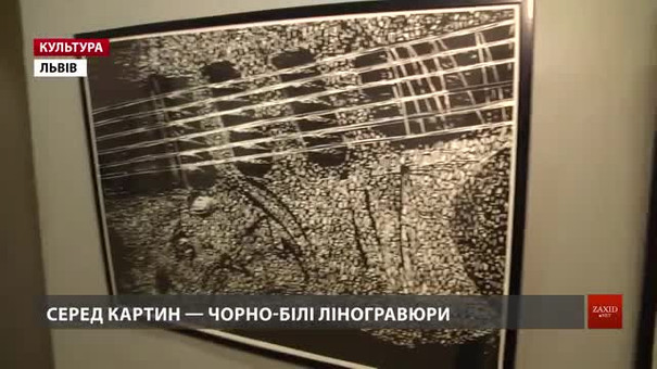 Львівська мисткиня Наталія Федунь презентувала роботи в техніці лінориту