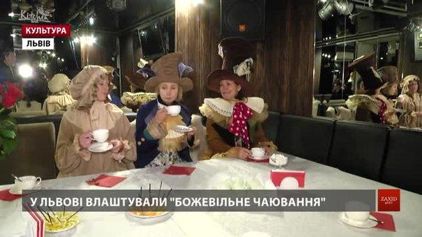 Львівські актори влаштували перформанс «Божевільне чаювання» перед прем'єрою «Аліси»