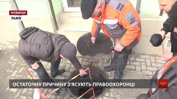 Поліція відкрила кримінальне провадження за фактом вибуху в центрі Львова