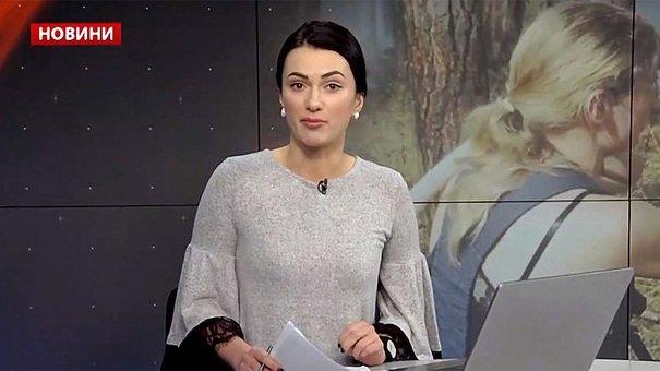 Головні новини Львова за 13 лютого