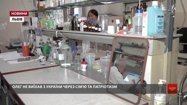 Львів платить гроші талановитим науковцям