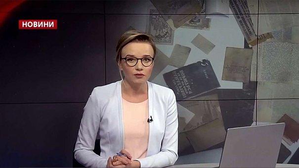 Головні новини Львова за 14 лютого