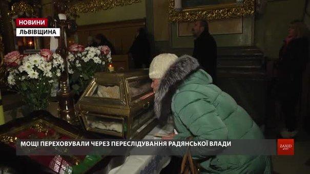 До мощей святого Валентина у Самборі щороку приїжджають люди з різних куточків України та світу