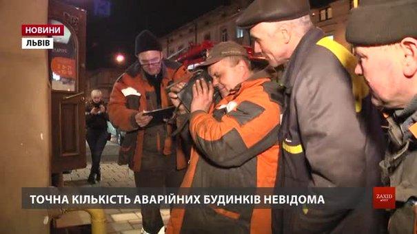 У будинку в центрі Львова, де стався обвал, існує загроза руйнування сусідніх приміщень