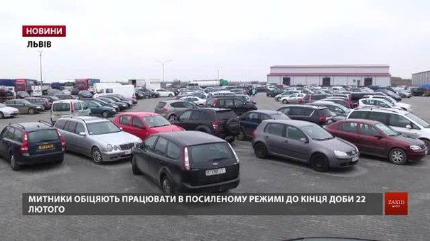 Львівські митники розповіли, чи продовжать пільговий період розмитнення «євроблях»