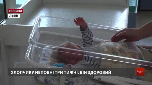 У львівському «Вікні життя» залишили здорового тритижневого хлопчика