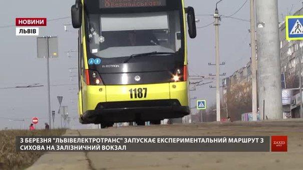 «Львівелектротранс» запускає експериментальні маршрути і півторагодинний квиток для пересадок