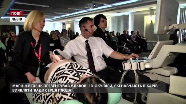 Прорив у медицині: у Львові презентували винахід, здатний рятувати життя новонароджених