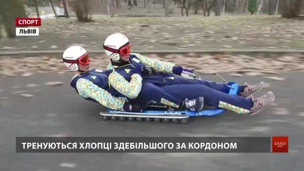 Львівські санкарі Мирослав Ленько і Андрій Гірняк завоювали «срібло» на чемпіонаті Європи