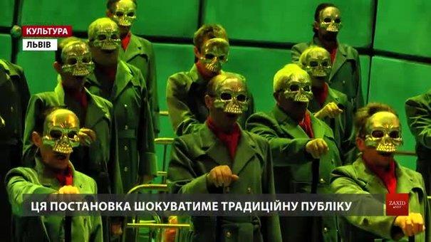 Творці сучасної постановки опери Вагнера «Лоенґрін» обіцяють шокувати львівську публіку