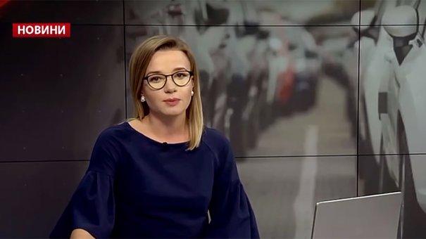 Головні новини Львова за 27 лютого