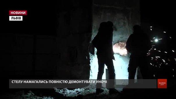 Перша спроба знесення стели Монумента слави у Львові завершилась невдачею