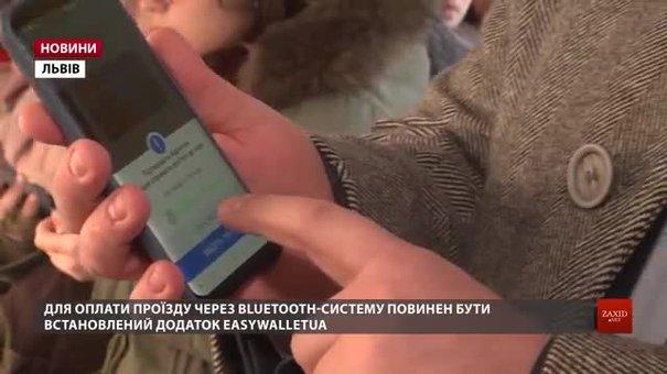 У Львові вперше в Україні пропонують оплату проїзду в електротранспорті через Bluetooth