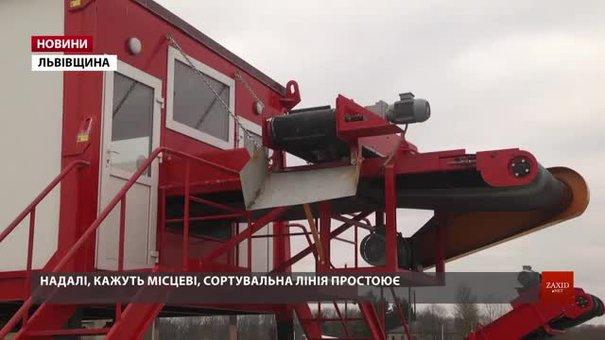 Придбана за 5 млн грн сміттєсортувальна лінія у Самборі не працює