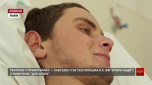 21-річний сирота з Львівщини потребує пересадки нирки
