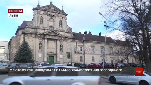 Ліквідована львівська парафія УГКЦ збирається на служби зі священиком невідомої конфесії