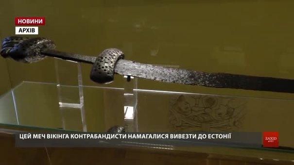 Винниківському музею передали меч вікінга Х ст., який Естонія повернула Україні