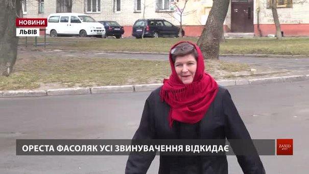 У Львівській облраді підсудну призначили на керівну посаду