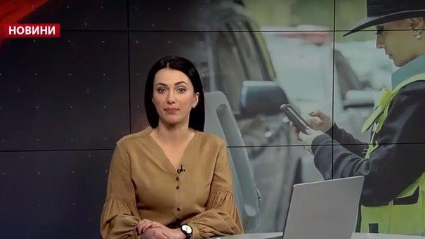 Головні новини Львова за 12 березня