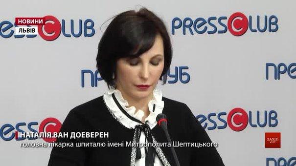 Львівська лікарка Наталя Ван Доеверен розказуватиме про свою судову справу у Гаазі