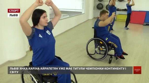 Українські паракаратисти готуються до чемпіонату Європи