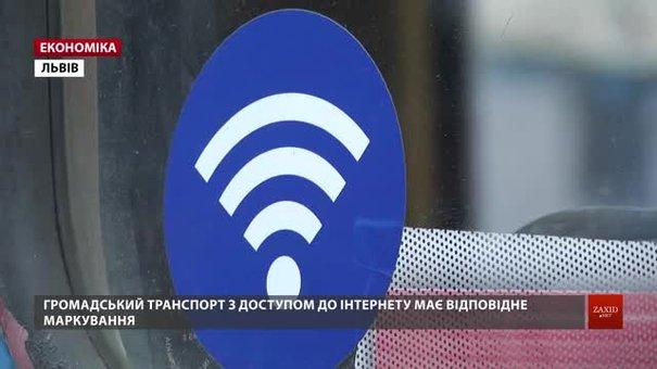 Весь комунальний громадський транспорт Львова обладнають Wi-Fi інтернетом