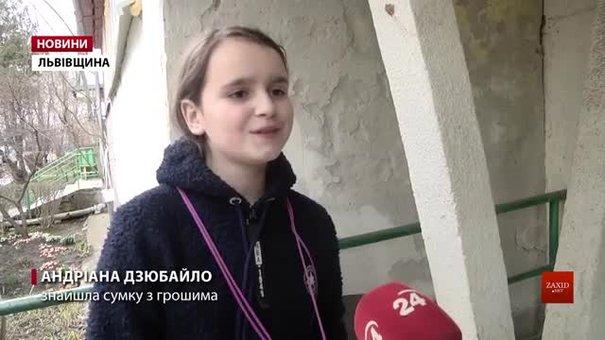 Школярка з Трускавця пояснила, чому віддала знайдену сумку з грішми