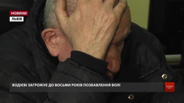 Суд арештував на два місяці водія маршрутки, який на смерть збив дитину у Львові