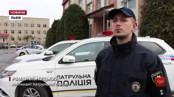 У Львові злодій проник у квартиру і вирішив там помитися