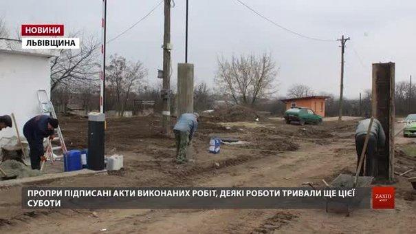 На Сокальському сміттєзвалищі показали, на що витратили майже 1,7 млн гривень