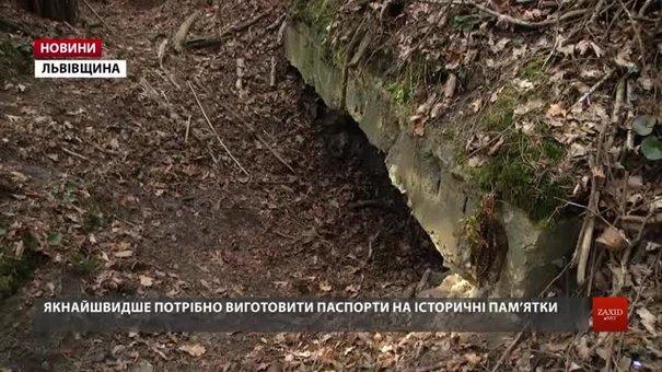 Фортецю часів Першої світової війни у Миколаєві хочуть перетворити на піщані кар'єри