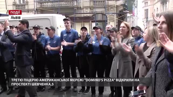 Третю піцерію американської мережі Domino's Pizza відкрили на проспекті Шевченка, 5