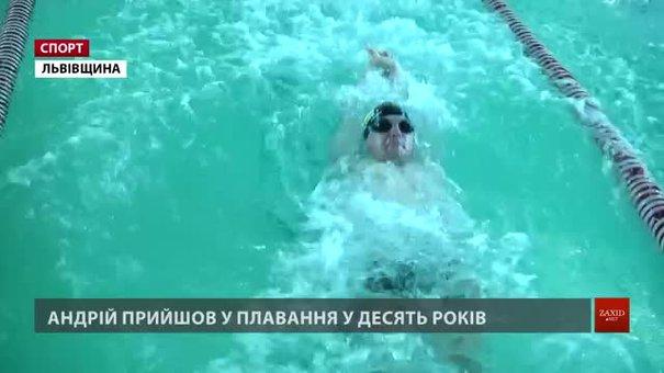 Червоноградець Андрій Філін здобув три медалі на Всесвітніх іграх Спеціальної Олімпіади