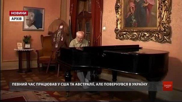 Рік святкувань 80-річчя Мирослава Скорика завершили «24 каприсами» Паганіні-Скорика