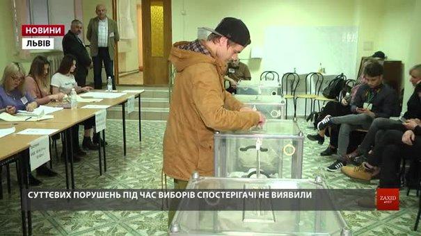 Перший тур президентських виборів на Львівщині минув спокійно