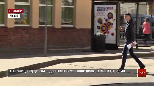 Діти, які потрапили в ДТП у Львові, переходили дорогу в неналежному місці