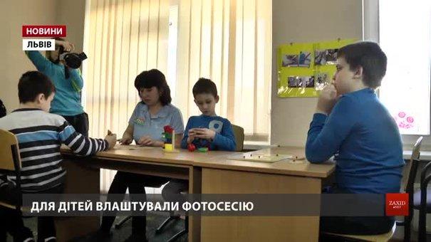 Для дітей з аутизмом із реабілітаційного центру «Джерело» влаштували фотосесію