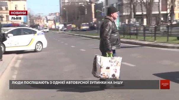 У Львові поліцейські провели рейд проти пішоходів-порушників