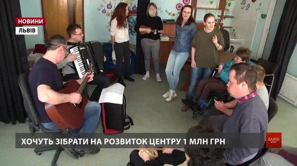 25 років реабілітаційного центру «Джерело» відсвяткують концертом вихованців