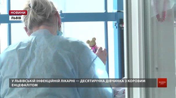 Хворих на кір у Львівській області меншає