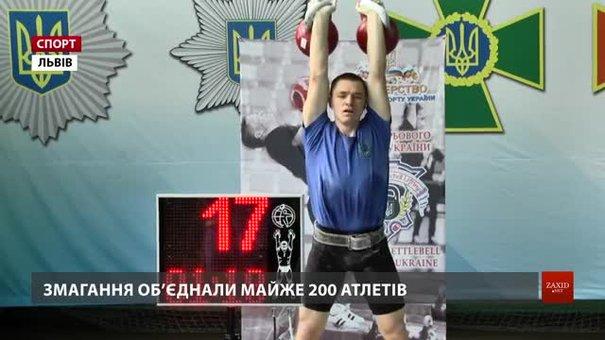 У Львові українські силовики змагаються у гирьовому спорті на «Динаміаді»