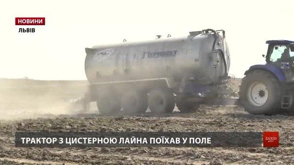 Мешканці сіл біля Кам'янки-Бузької проти нового свинокомплексу