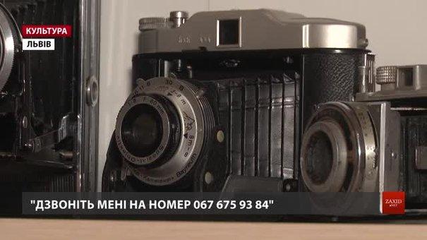 У Львові пропонують створити фотомузей, для якого уже зібрали кілька тисяч експонатів