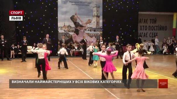У Львові відбувся найстаріший в Україні турнір з танцювального спорту «Срібний Едейльвейс»