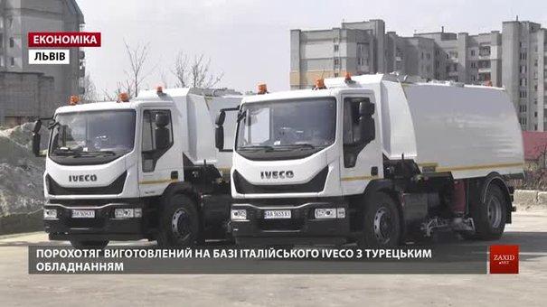 Для прибирання львівських вулиць придбали два сучасні порохотяги